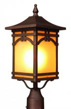 Artcraft AC8063OB - One Light Oil Rubbed Bronze Amber Seeded Glass Post Light