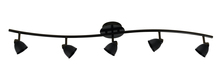 "CAL Lighting SL-954-5-BK/CBK - 7.25-19.25"" Inch Adjustable Metal Serpentine Five Light Ceiling Fixture"
