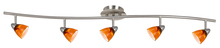 "CAL Lighting SL-954-5-BS/AMS - 7.25-19.25"" Inch Adjustable Metal Serpentine Five Light Ceiling Fixture"