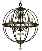 Framburg 1069 MB - 5-Light Mahogany Bronze Compass Foyer Chandelier